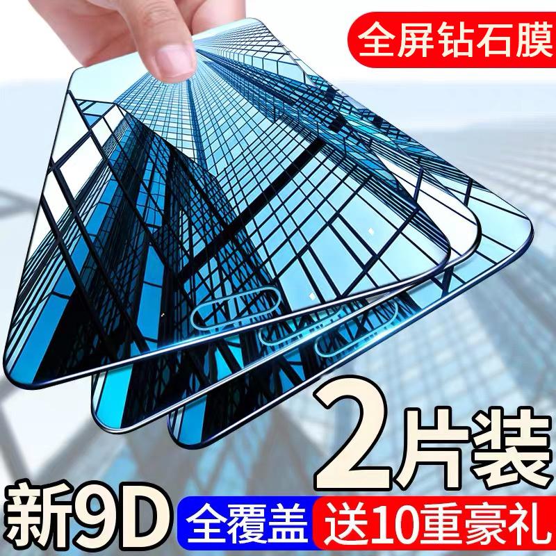 乐视max2手机钢化膜全覆盖乐视2乐x820 5.7寸钢化膜抗蓝光全屏黑