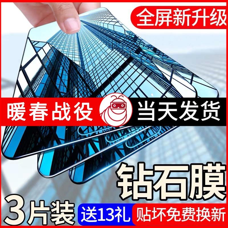oppoa59s钢化膜0pp0a57a59s全屏a79a37a11oppoa11x蓝光oppa9x/opa59手机m/st/kt防摔a37m/oppoa79k原装t抗59s