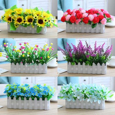 Living room simulation floral set silk flower plastic dried bouquet fence fake flowers TV cabinet decoration shopping mall hotel decoration