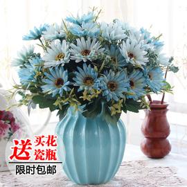 客厅卧室仿真花艺套冰箱装饰品摆花家居餐桌茶几绢花摆件假花盆栽图片