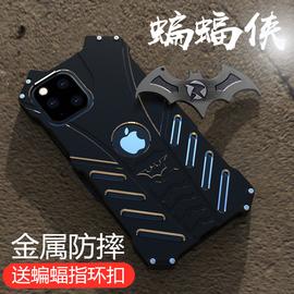 iphone11手机壳xr防摔苹果12pro保护套12mini铁7硬壳11promax金属边框xs蝙蝠侠xmax全包12max透气8plus散热6s