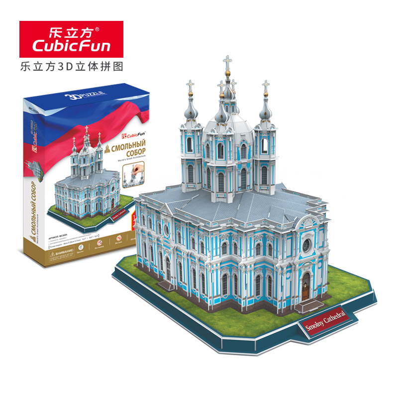 Le Cube 3D stereoscopic puzzle Smolney Cathedral DIY hand-stitched architectural creative model toys