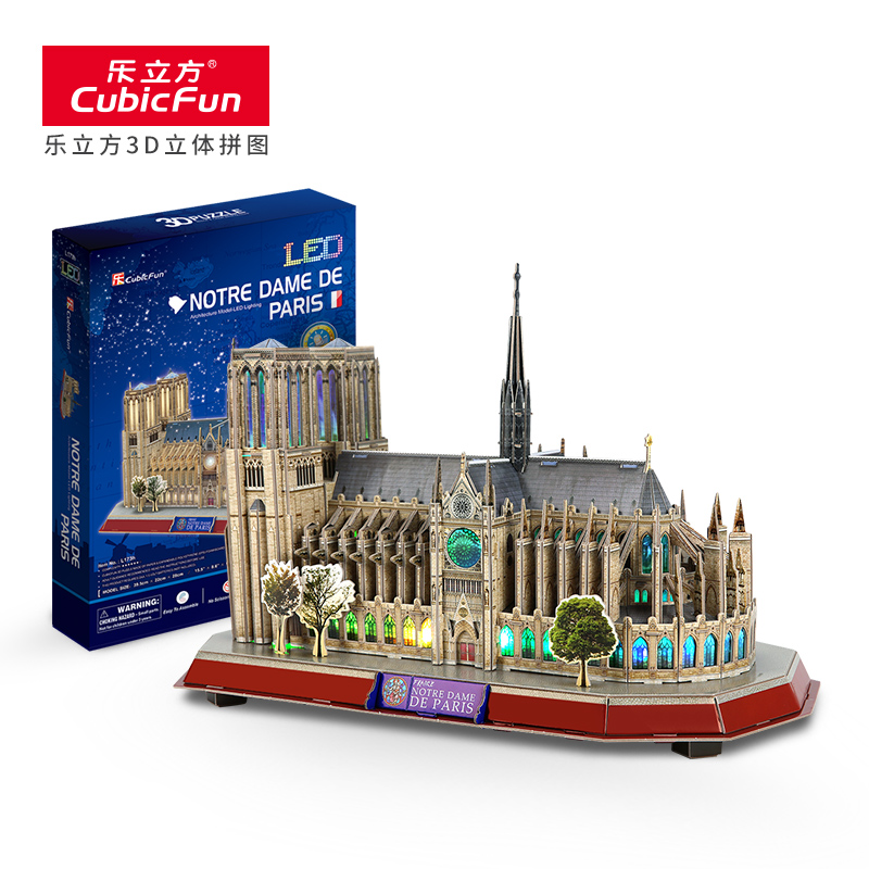 Le Cube 3D stereo puzzle creative toys Notre Dame three-dimensional hand-stitched architectural model with lights