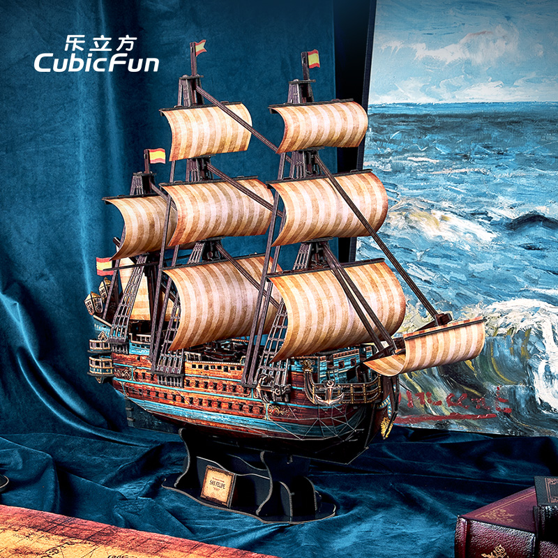 Le Cube 3d stereoscopic puzzle intelligence assembly toy model sailing ship model stitching toys creative pieces
