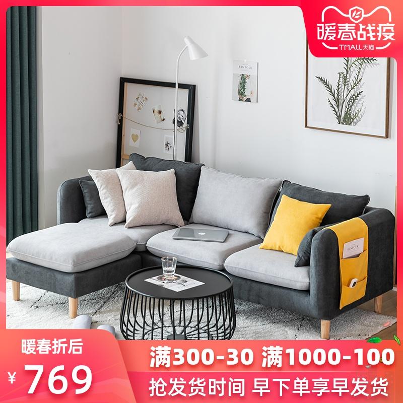 北欧布艺沙发小户型小客厅简约现代网红款组合三人轻奢贵妃出租房