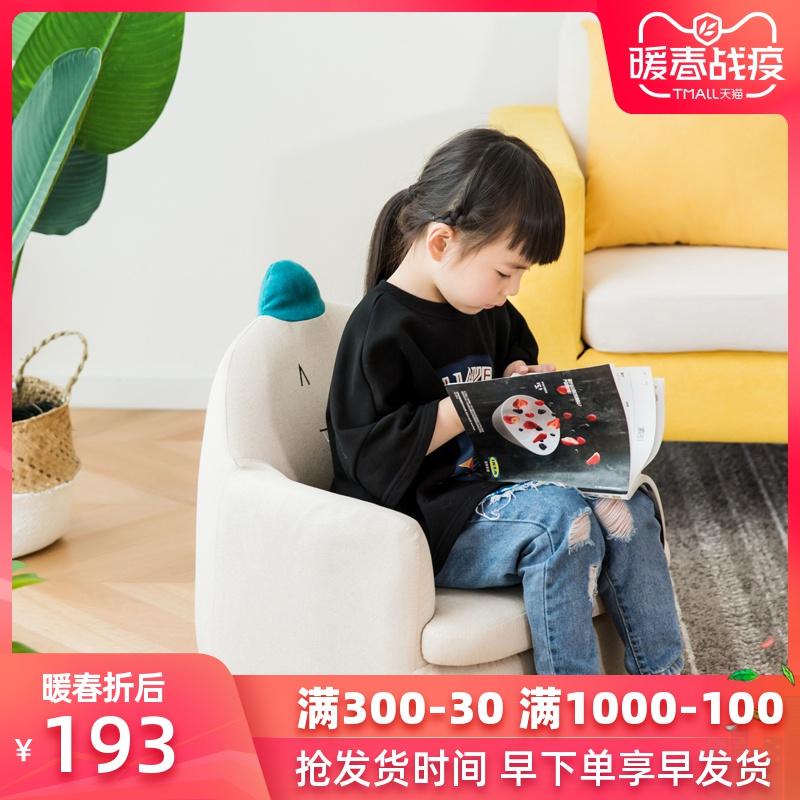 迈上儿童沙发卡通女孩公主宝宝沙发椅可爱沙发座椅懒人迷你小沙发