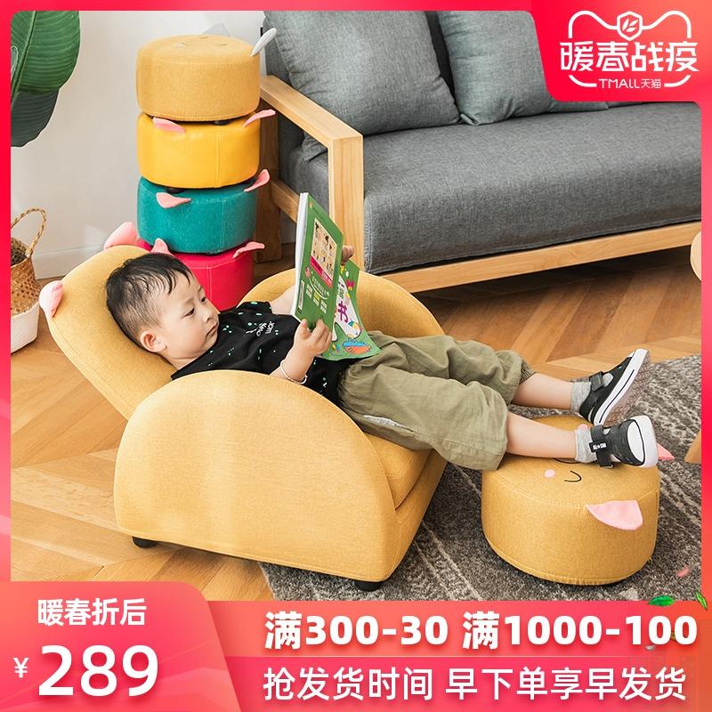 儿童沙发座椅卡通男女孩公主宝宝婴儿学坐沙发坐椅可爱阅读榻榻米