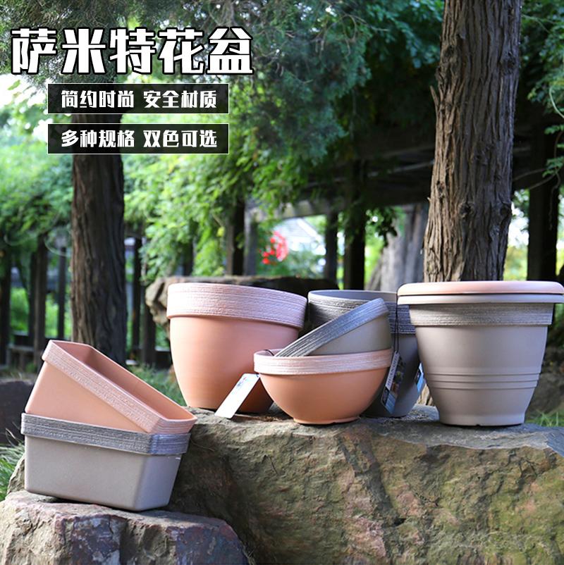 环球萨米特花盆树脂仿陶种菜种花盆栽多肉月季绿植塑料加厚绿萝盆