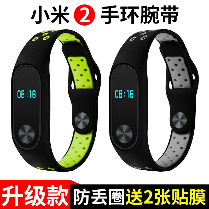 Avigers сяоми браслет 2 браслеты заменять с двумя поколение силиконовый мужской и женщины геометрическом пот ремешок для часов металлический руки зона