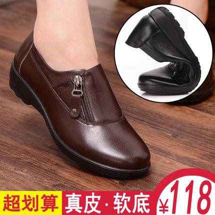 春秋中老年妈妈鞋真皮女鞋平跟软底圆头大码皮鞋平底防滑老人单鞋