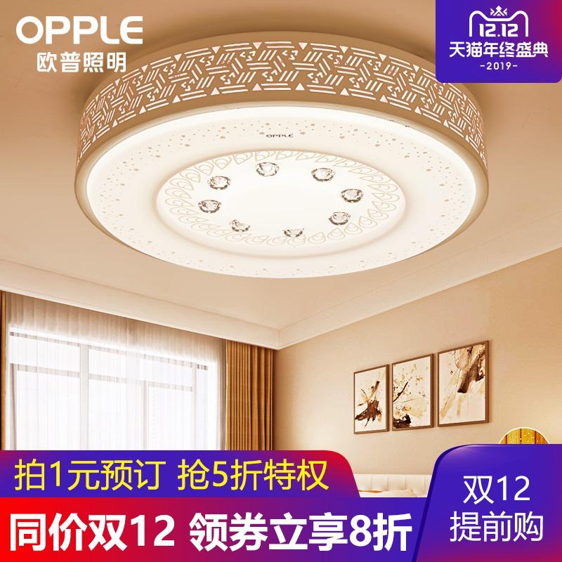 欧普照明LED卧室灯温馨圆形吸顶灯房间灯现代简约 孔雀频