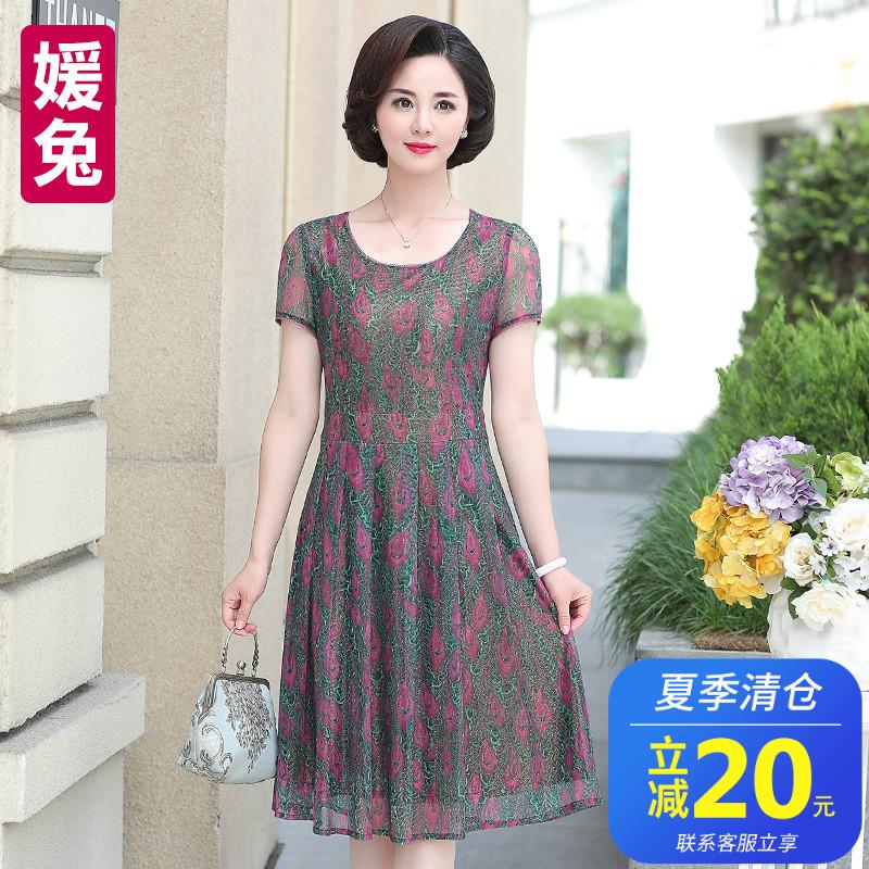 妈妈装夏装雪纺连衣裙中长款50岁中年女装高贵短袖裙子中老年长裙