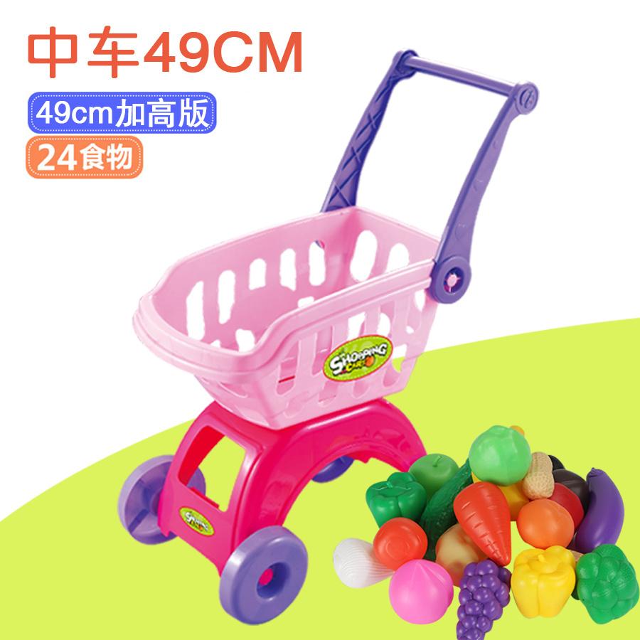 儿童仿真购物车过家家玩具宝宝手推车切水果(大中小多款车可选择)