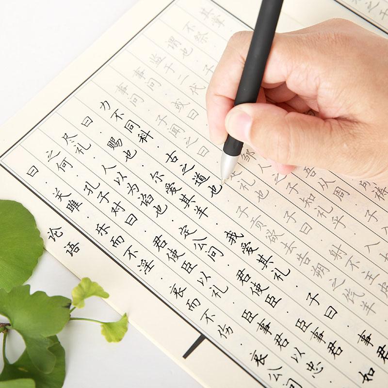 浔羊国学16本套装行楷练字帖成人楷书硬笔临摹钢笔字帖速成女生大学生