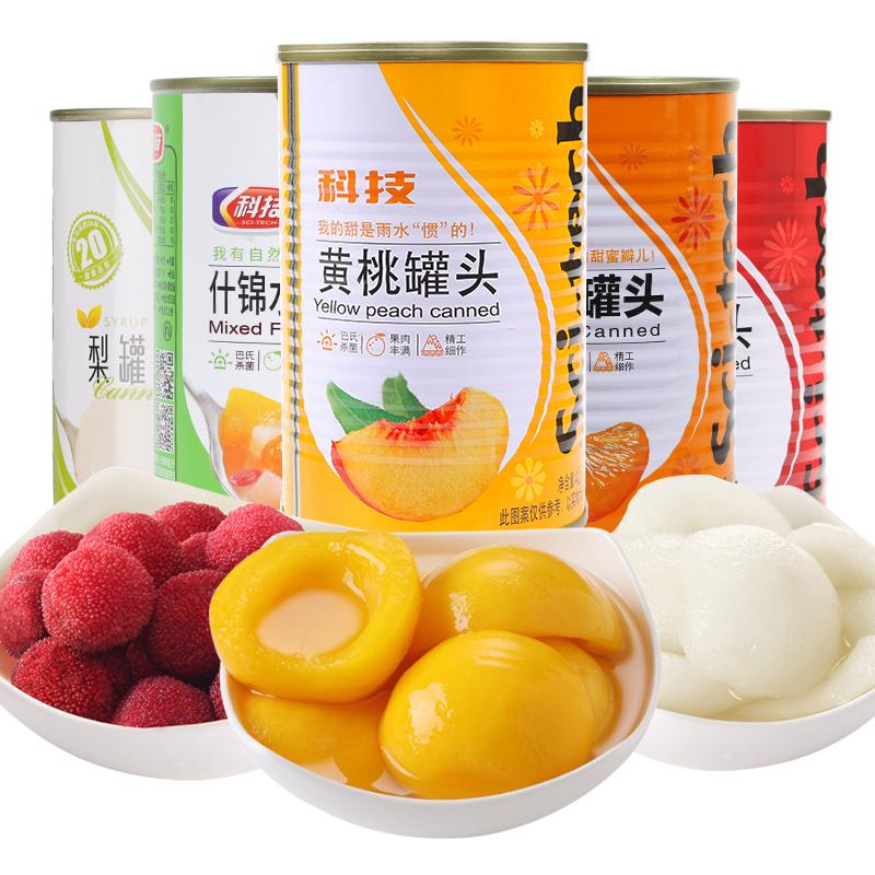 黃桃梨黑梅橘子什錦混合罐頭 隨機 425克x5罐 科技罐頭水果撈罐頭