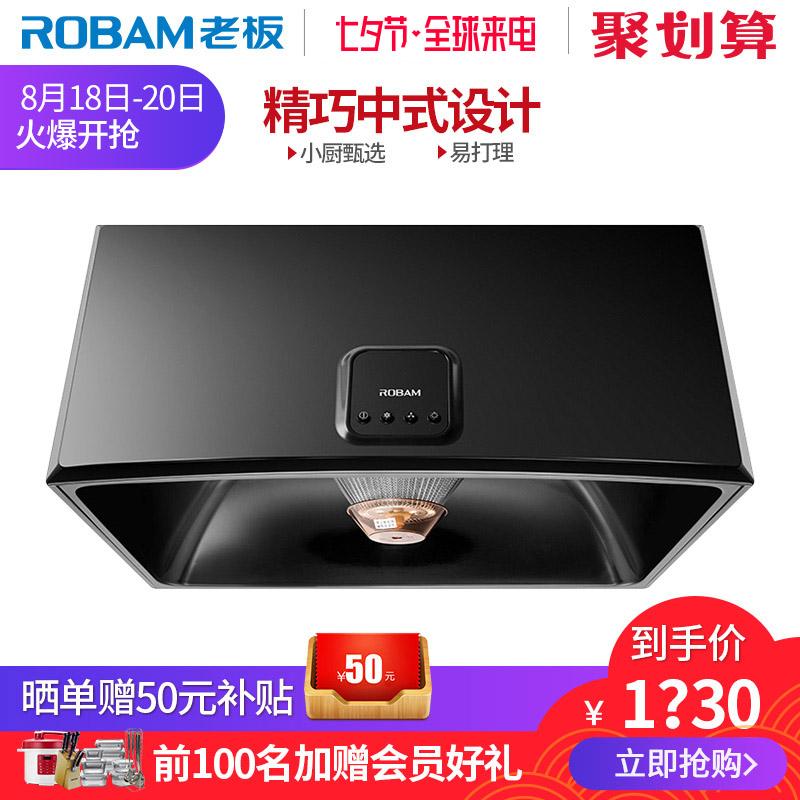Robam/老板 CXW-185-3009大吸力�吸式中式油���C 抽油���C