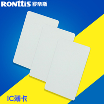 Ronttis Rodeo Electronic Lock card One card access control system access control Kabaika IC thin card IC card