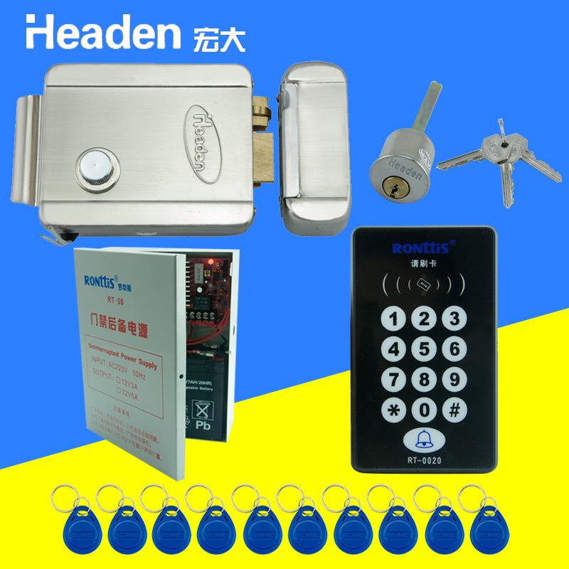 Headen宏大遥控锁智能锁电子门锁家用感应锁隐形锁防盗电控锁1073