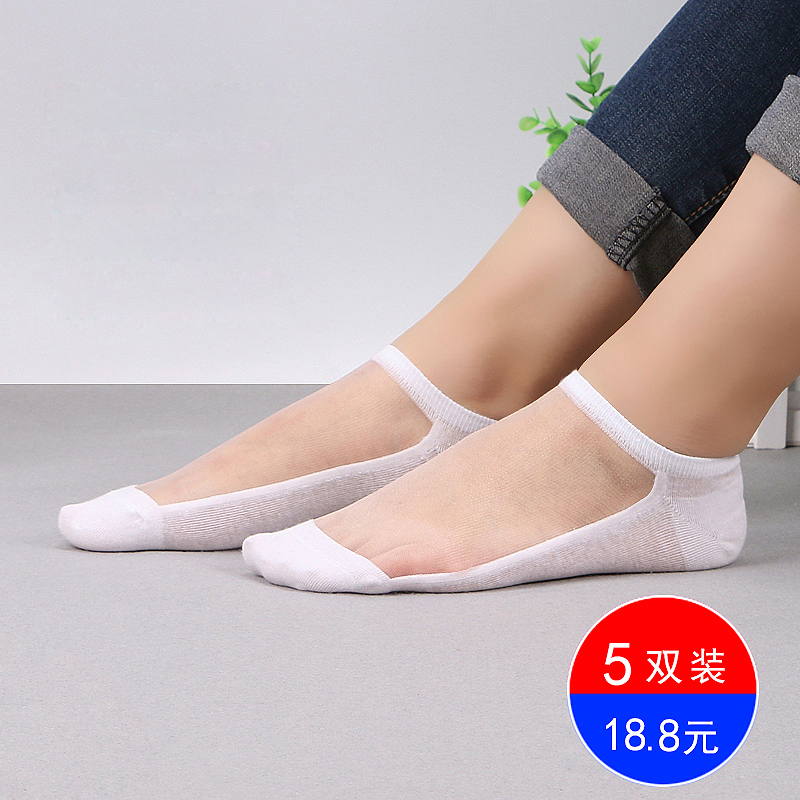 Glass stockings children cotton bottom Korean version boat stockings female invisible summer thin transparent anti hook Silk crystal stockings socks