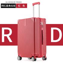 79B寸吴磊同款大容量旅行箱女万向轮行李箱男282420美旅拉杆箱