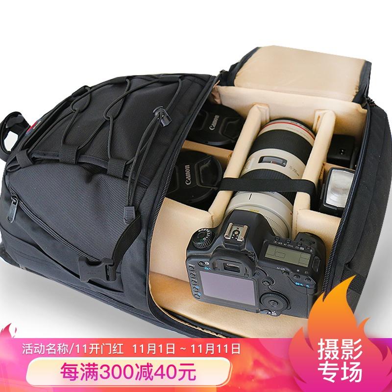 寶羅攝影包雙肩電腦包專業大容量背包國家地理單反相機戶外防水