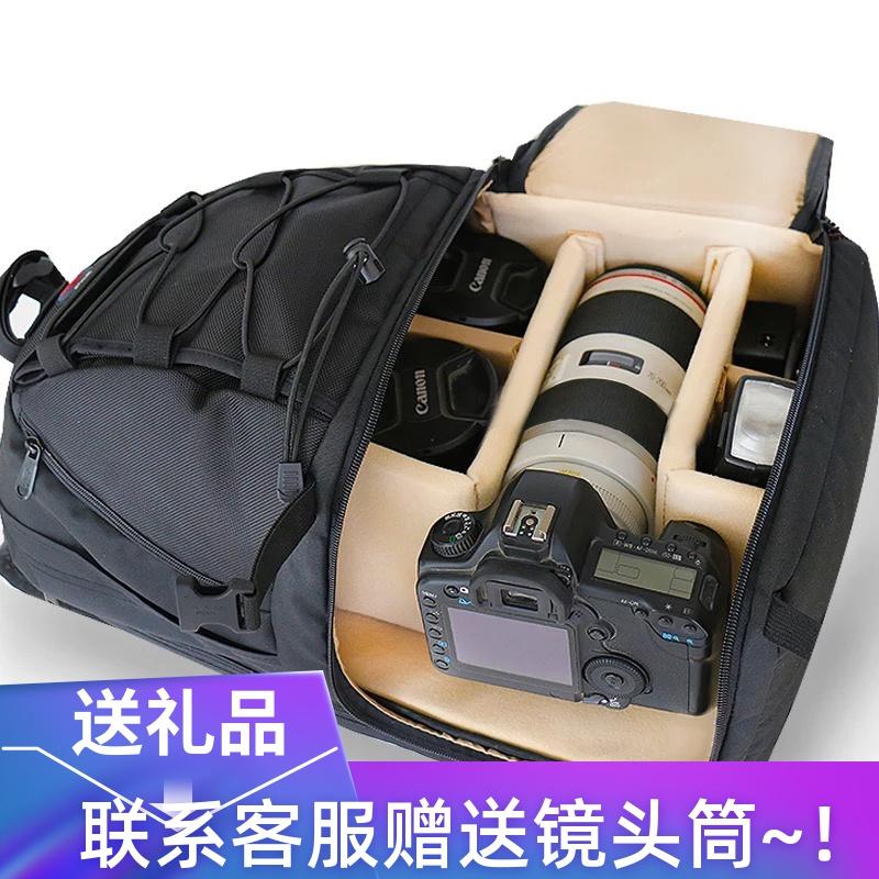 宝罗摄影包双肩电脑包专业大容量背包单反相机数码户外旅游男女