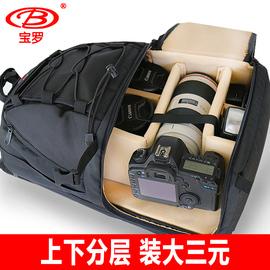 宝罗摄影包双肩电脑包专业大容量背包国家地理单反相机户外防水图片