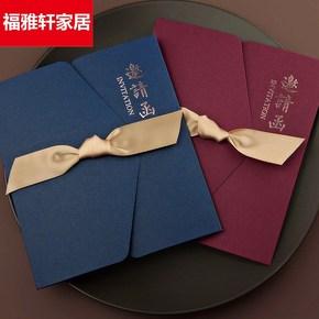 美容院聚会同学邀请函学生活动谢师宴会议宴请结婚开业邀请卡生日