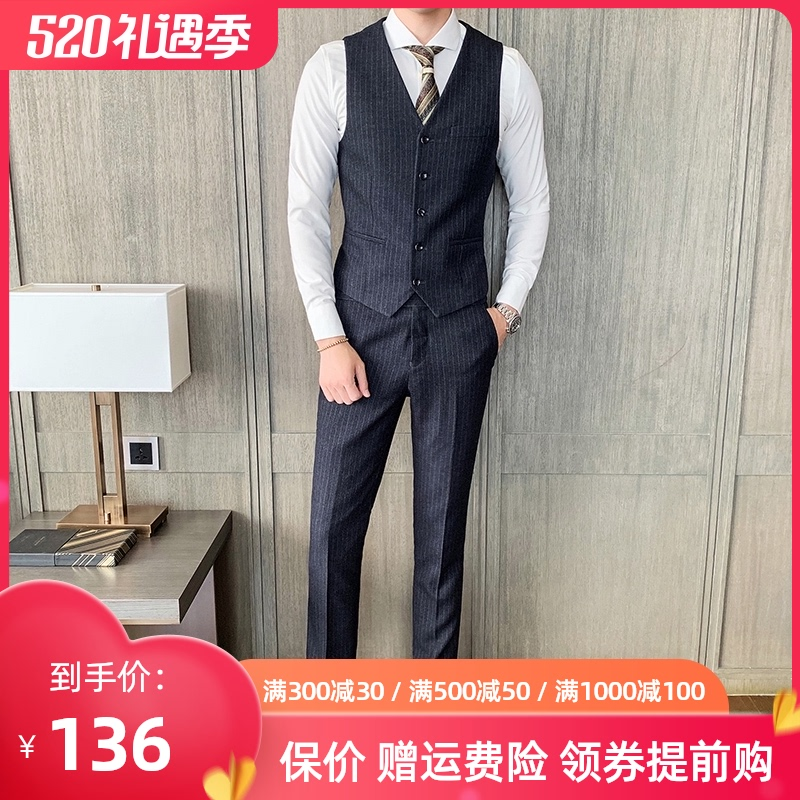 Suit vest men's business professional formal wear groom wedding dress best man suit suit male brother group suit
