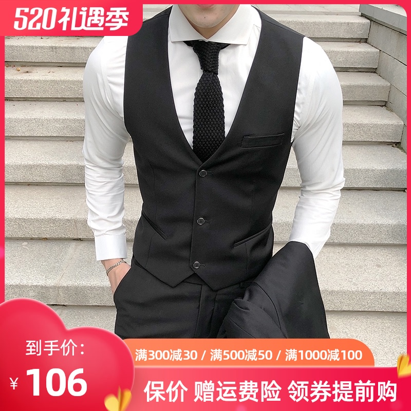 Suit vest men groom wedding dress best man vest brothers slim suit suit professional formal wear
