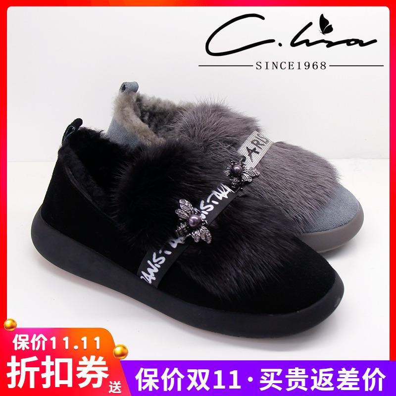 正品康妮丽莎女鞋2018冬羊反绒加绒保暖毛毛棉鞋单鞋CPY84S83503