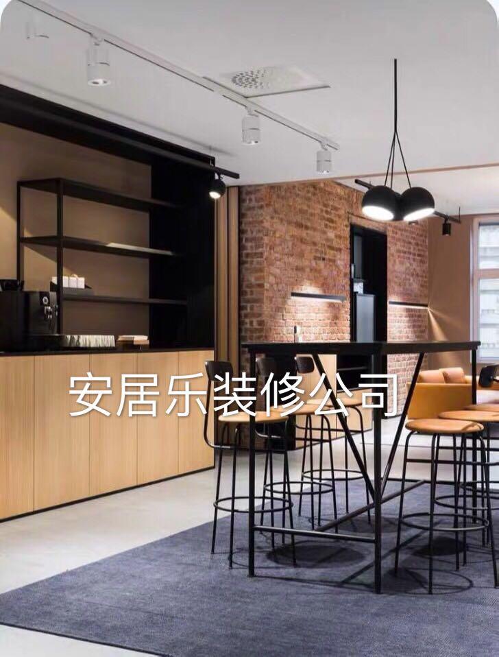 广州装饰公司写字楼工作室公寓办公室店面奶茶店改造翻新隔墙刷墙