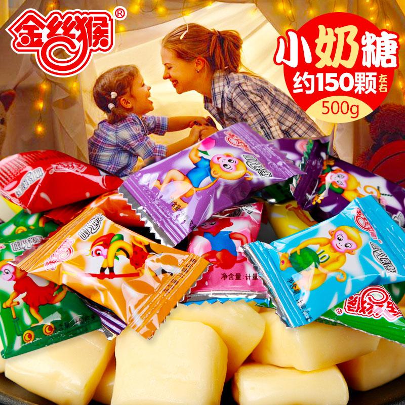 金丝猴散装结婚儿童怀旧批发牛奶糖