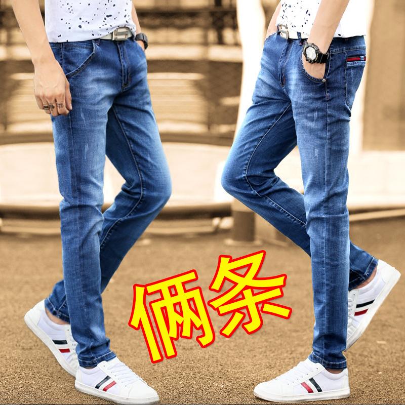 春季新款修身小脚弹力韩版牛仔裤好用吗