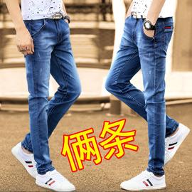 夏季薄款牛仔裤男修身小脚2020新款韩版潮流休闲男裤子潮牌春夏款