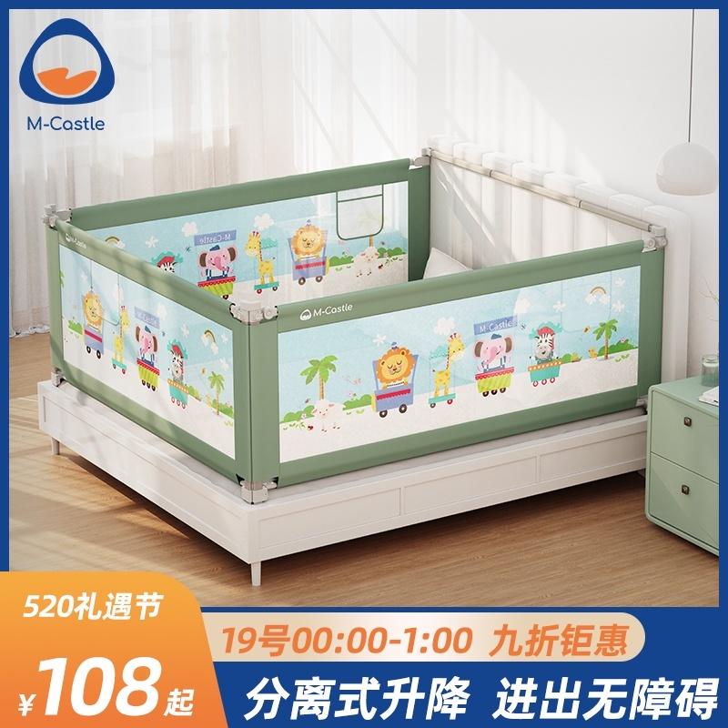 Защитные бортики на кровать Артикул 606486715534