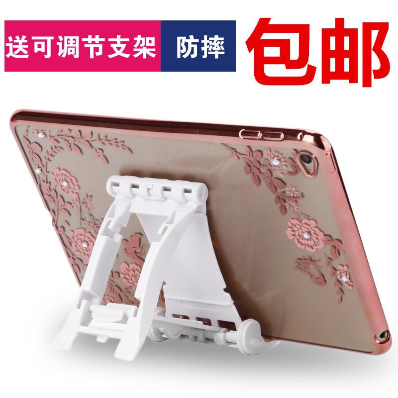 蘋果ipadmini4保護套mini2殼ipad air2迷你3防摔6矽膠套1全包超薄