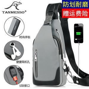 tanmesso胸包男斜挎包韩版潮帆布单肩包新款胸前包斜跨男包休闲包