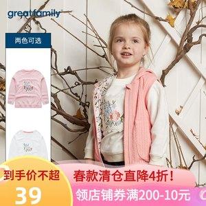 歌瑞家2019秋季新品童装女童基础卫衣粉色印花甜美上衣乐友