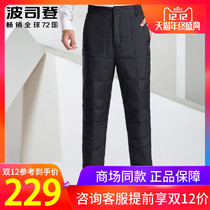Beauchamp Down pants men wear middle-aged and elderly down pants men high waist wear thickened down cotton pants male