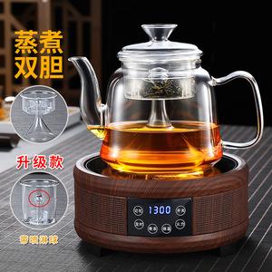 电陶炉煮茶器白茶全玻璃自动家用蒸茶壶耐高温烧水壶套装加厚茶具