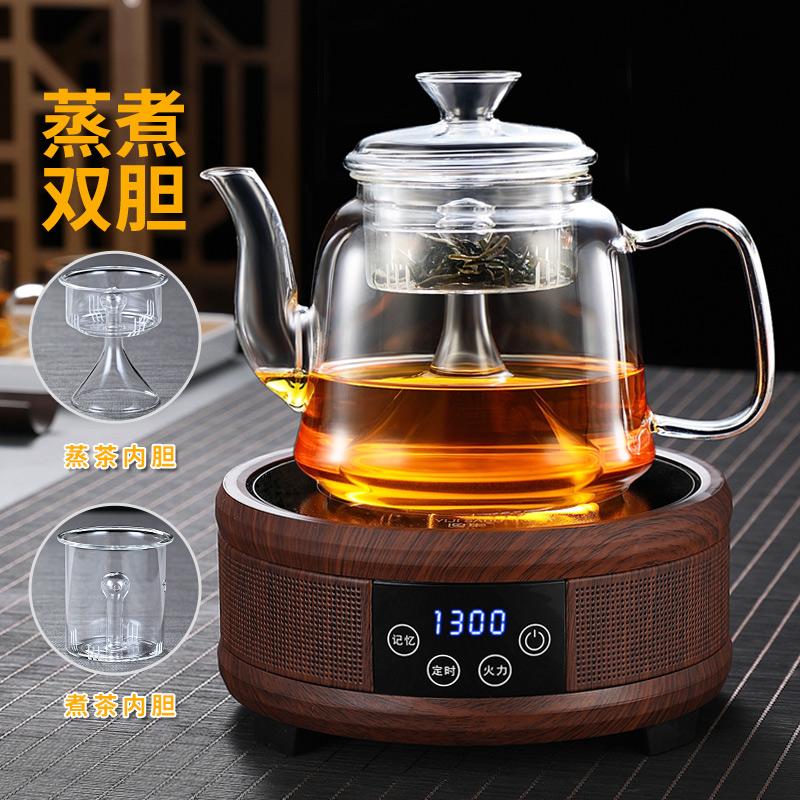 電陶爐煮茶器全玻璃蒸煮家用蒸茶壺耐高溫蒸汽燒水壺套裝加厚茶具