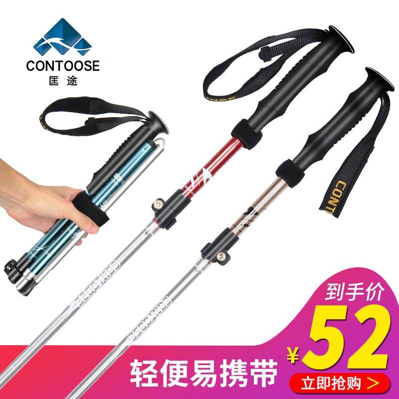 超轻超短折叠登山杖伸缩外锁手杖徒步爬山装备碳素拐杖棍户外男女