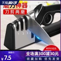 德国快速磨刃神器家用多功能菜刃厨房磨刃石开刃手动非电动刃器