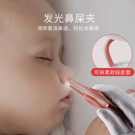 新生婴儿发光鼻屎夹宝宝掏鼻孔神器儿童安全挖幼儿鼻涕清洁镊子