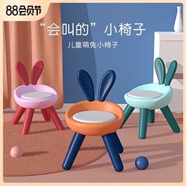 儿童凳子宝宝餐椅婴儿座椅神器叫叫椅靠背小椅子吃饭家用塑料板凳图片