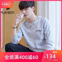 Playboy Plush long sleeve t-shirt men's Korean Trend students' bottoming shirt men's autumn and winter top fashion brand sweater