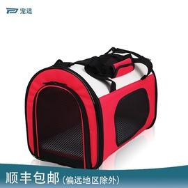 petsfit宠适猫包外出便携宠物包大容量狗狗背包泰迪狗包猫咪用品图片