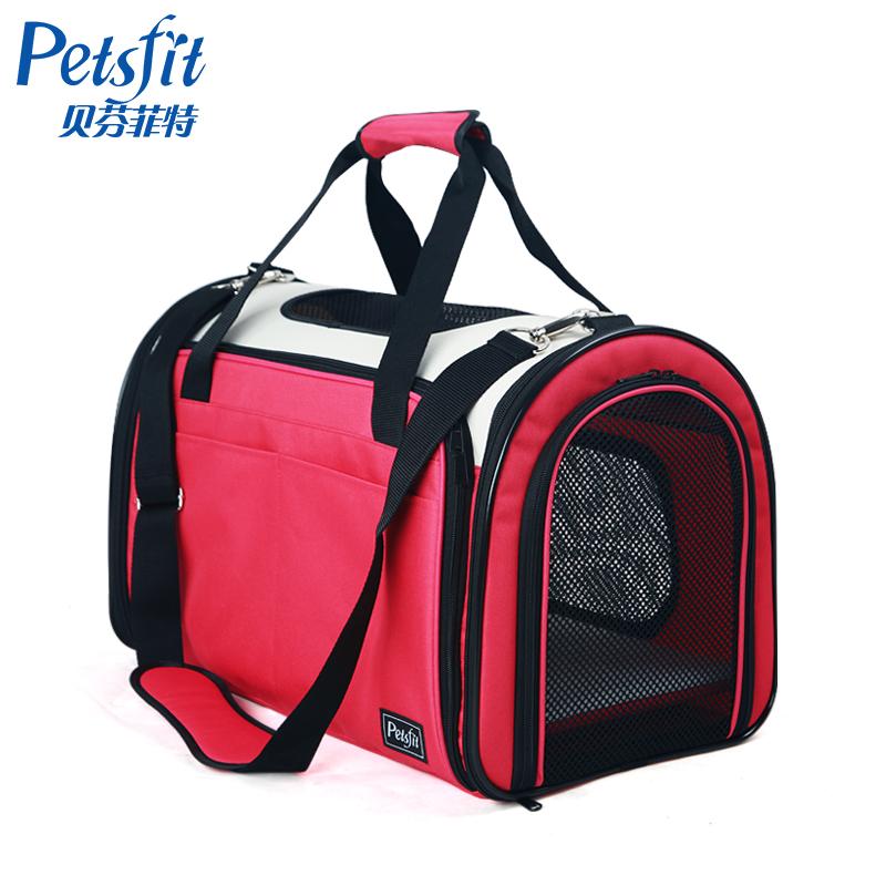 petsfit泰迪狗窩貓包狗包單肩可擴展透氣寵物外出包貓籠狗籠子