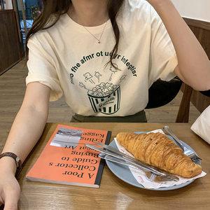 可爱趣味爆米花印花短袖T恤女2020夏季韩版休闲上衣女